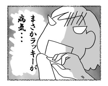 06032015_2