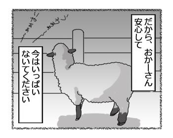 02062015_4
