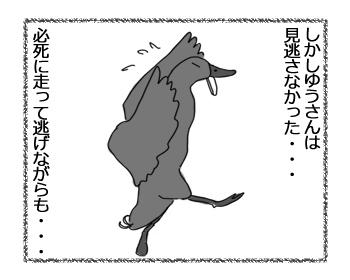 20072015_2