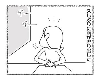 01102015_1
