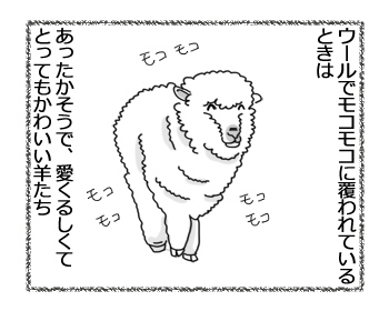05102015_1