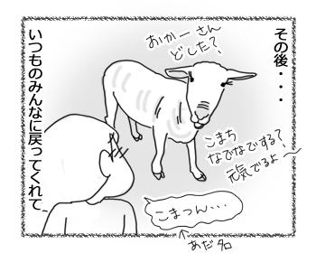05112015_4