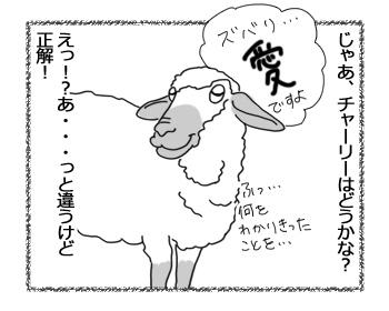 05012016_4