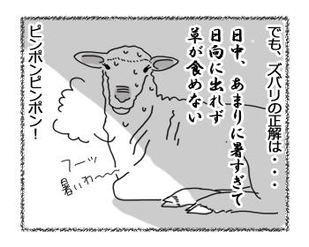 05012016_5
