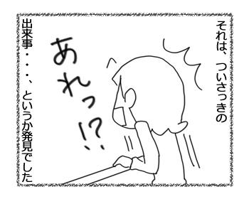 15042016_1