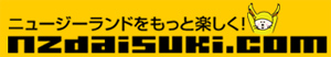 09052016_NZDaisuki